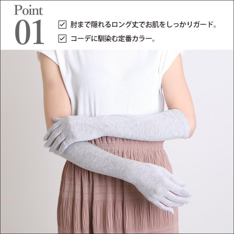 手袋 冷感 夏用 日焼け アームカバー 手袋 ロング 指あり 五本指 日焼け対策 レディース グローブ アームウォーマー 日除け日焼け予防 紫外線予防 紫外線対策 日焼け防止 プチプラ ギフト 安い シンプル 3