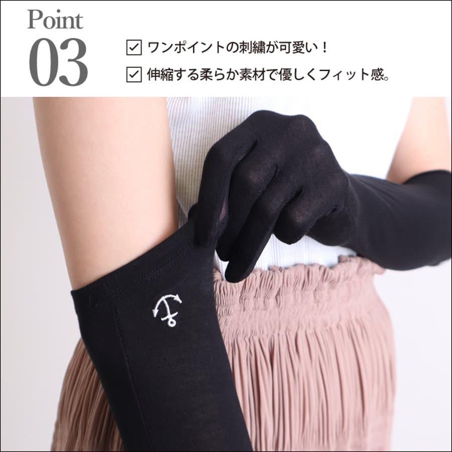 手袋 冷感 夏用 日焼け アームカバー 手袋 ロング 指あり 五本指 日焼け対策 レディース グローブ アームウォーマー 日除け日焼け予防 紫外線予防 紫外線対策 日焼け防止 プチプラ ギフト 安い シンプル 5