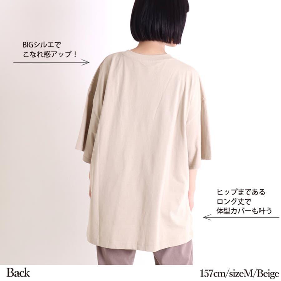 tシャツ レディース 無地 5