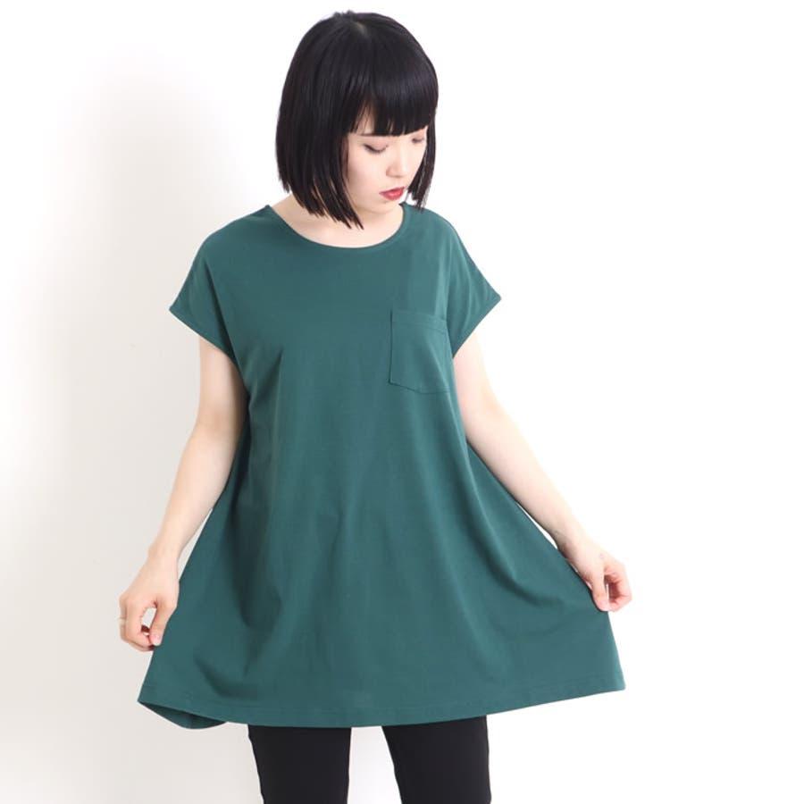 チュニック tシャツ レディース 47