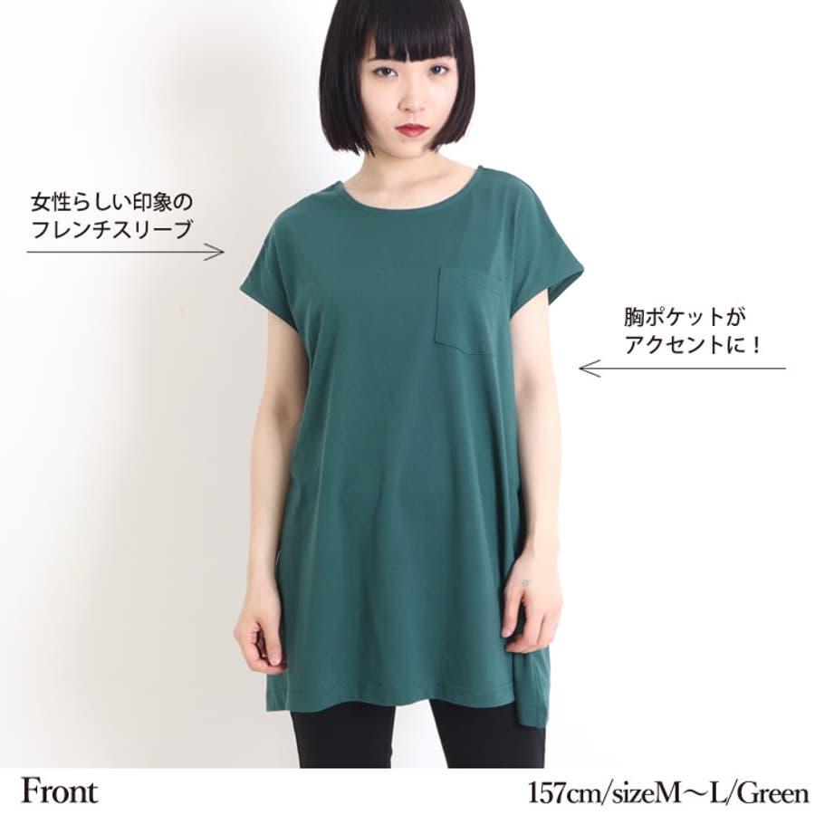チュニック tシャツ レディース 3