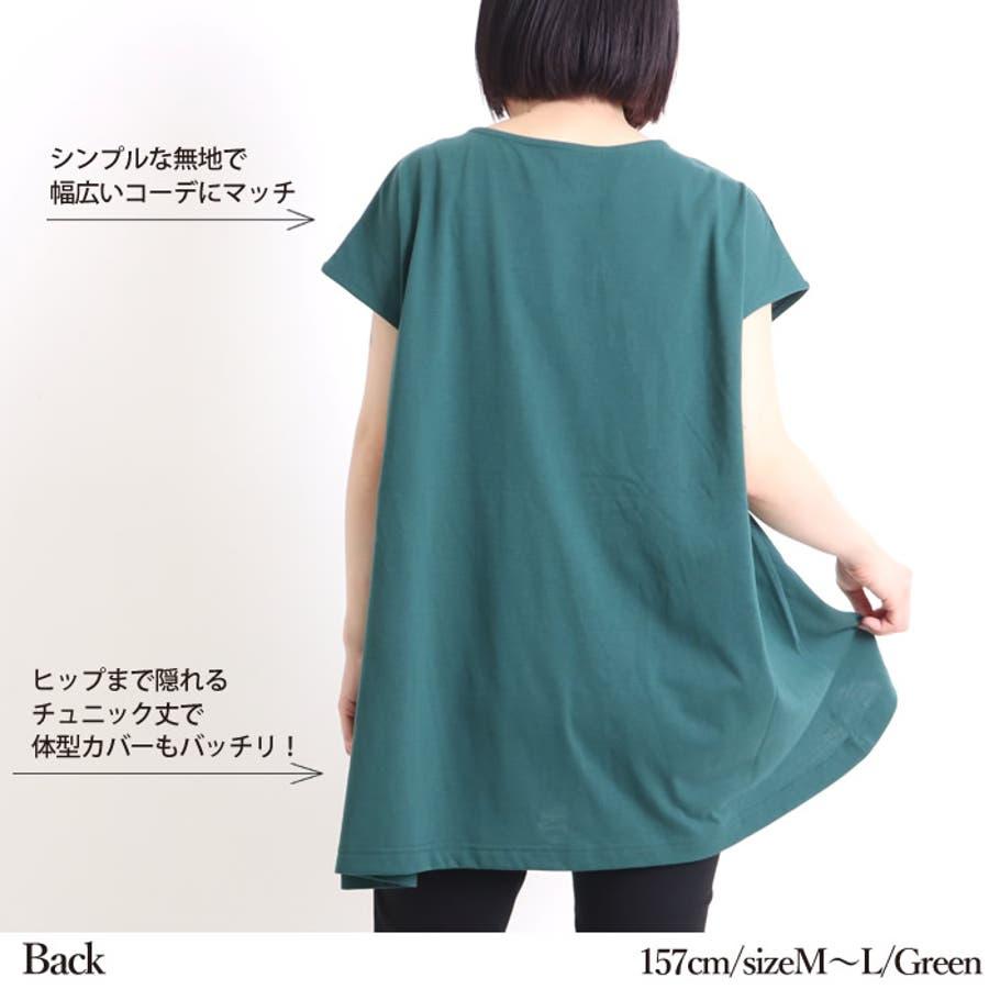 チュニック tシャツ レディース 5