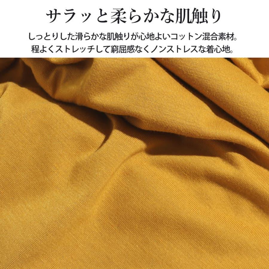 チュニック tシャツ レディース 6