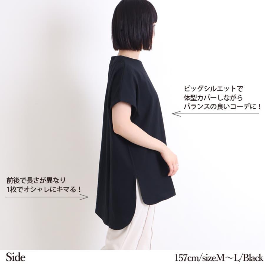tシャツ レディース 無地 4