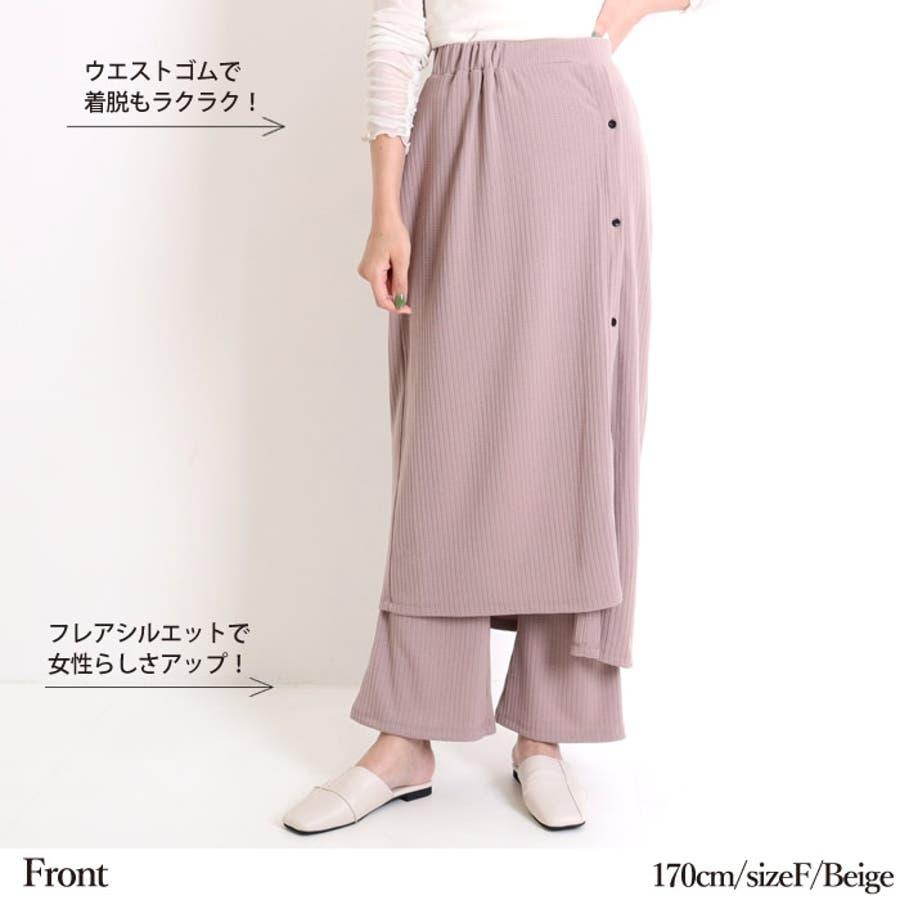 ロングスカート フレアパンツ セット レディース レイヤード 重ね着 スカート ハイウエスト イージーパンツ 2点セット ボトムス ズボン パンツ ワイドパンツ ゆったり ウエストゴム 韓国 韓国ファッション 人気 大人 タイトスカート 3
