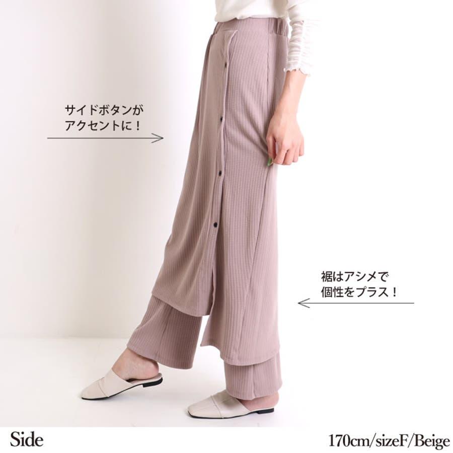 ロングスカート フレアパンツ セット レディース レイヤード 重ね着 スカート ハイウエスト イージーパンツ 2点セット ボトムス ズボン パンツ ワイドパンツ ゆったり ウエストゴム 韓国 韓国ファッション 人気 大人 タイトスカート 4