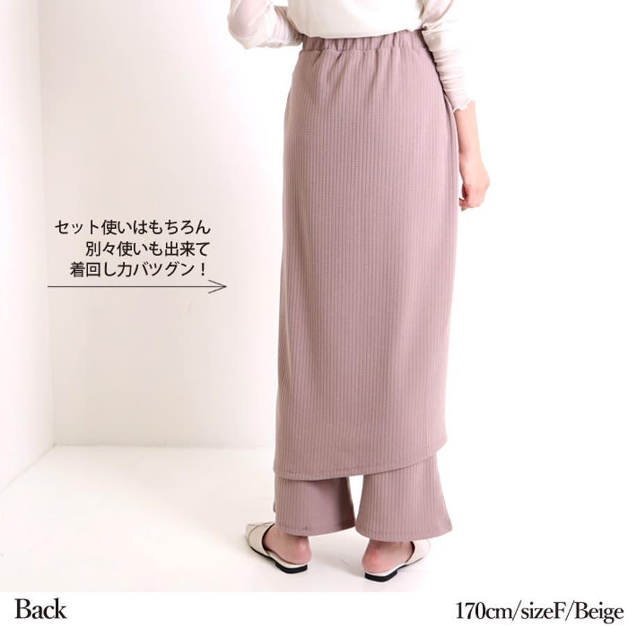 ロングスカート フレアパンツ セット レディース レイヤード 重ね着 スカート ハイウエスト イージーパンツ 2点セット ボトムス ズボン パンツ ワイドパンツ ゆったり ウエストゴム 韓国 韓国ファッション 人気 大人 タイトスカート 5