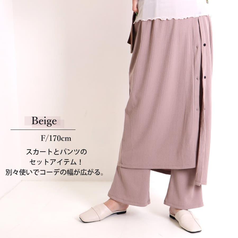 ロングスカート フレアパンツ セット レディース レイヤード 重ね着 スカート ハイウエスト イージーパンツ 2点セット ボトムス ズボン パンツ ワイドパンツ ゆったり ウエストゴム 韓国 韓国ファッション 人気 大人 タイトスカート 7