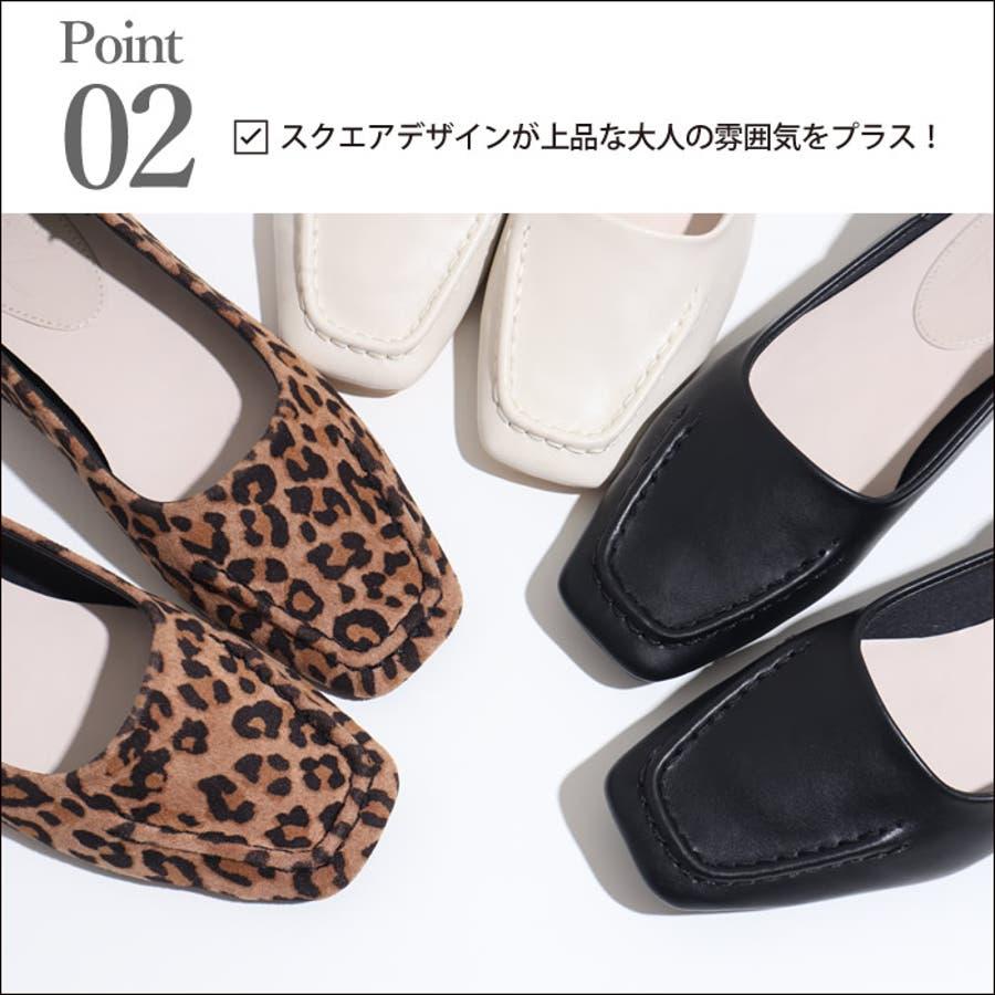 パンプス 痛くない ローヒール 黒 ブラック ぺたんこ フラットシューズ 脱げにくい 歩きやすい 幅広 レディース 大きいサイズ フラッペタンコリックス ぺたんこパンプス マタニティ ペタンコパンプス ペタンコシューズ 靴 韓国 韓国ファッション 人気 プチプラ 大人 4