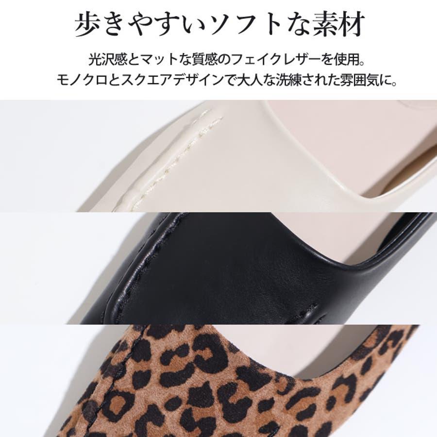 パンプス 痛くない ローヒール 黒 ブラック ぺたんこ フラットシューズ 脱げにくい 歩きやすい 幅広 レディース 大きいサイズ フラッペタンコリックス ぺたんこパンプス マタニティ ペタンコパンプス ペタンコシューズ 靴 韓国 韓国ファッション 人気 プチプラ 大人 6
