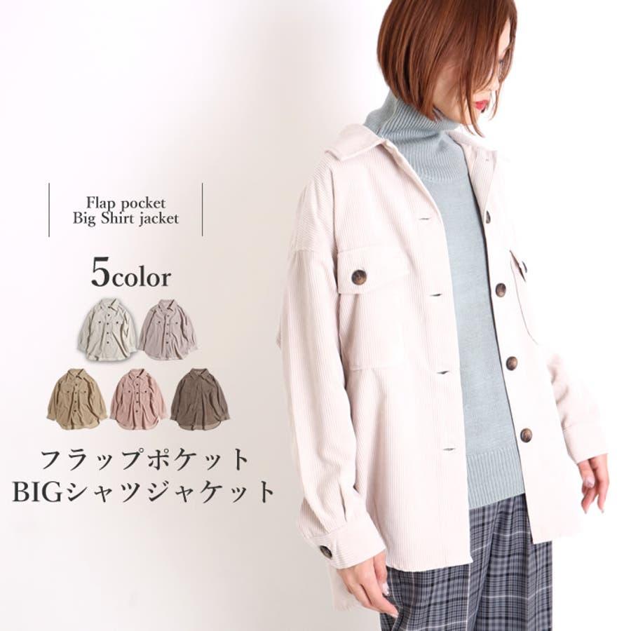 ビッグシャツ ジャケット コーデュロイ 2