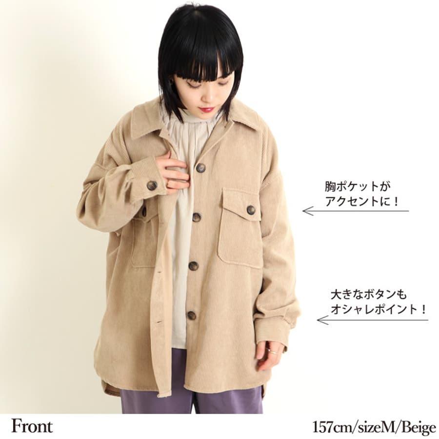 ビッグシャツ ジャケット コーデュロイ 3
