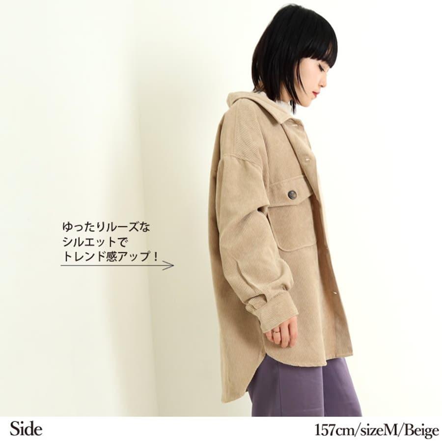 ビッグシャツ ジャケット コーデュロイ 4