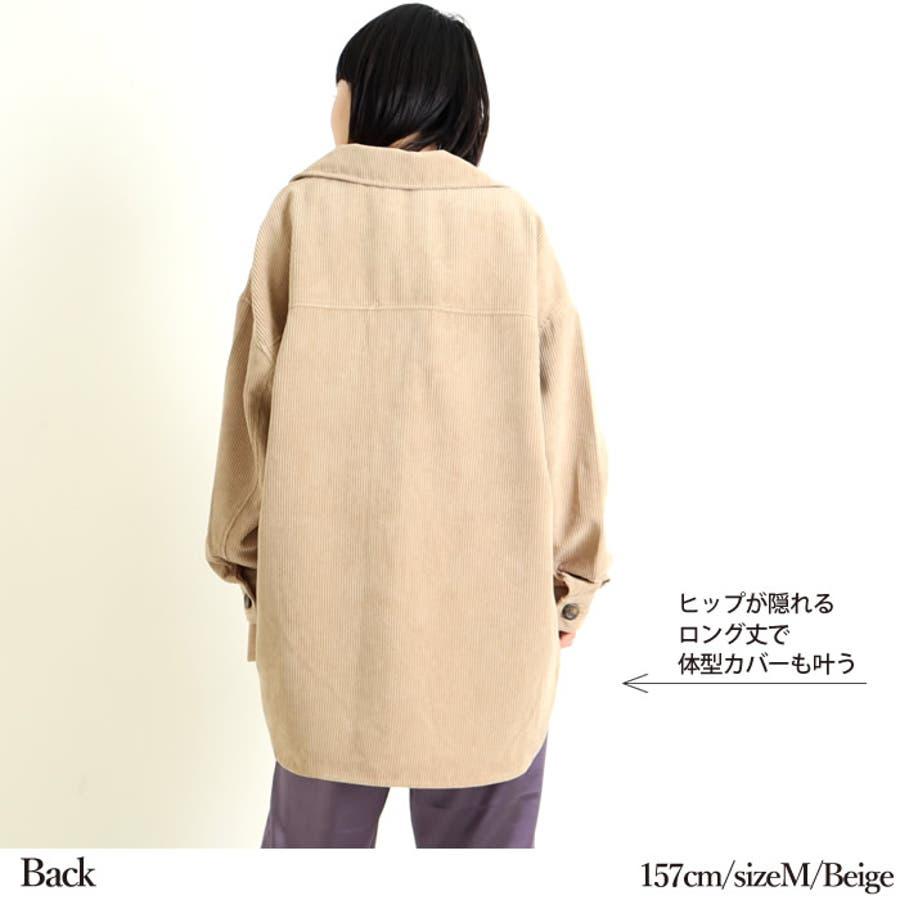 ビッグシャツ ジャケット コーデュロイ 5