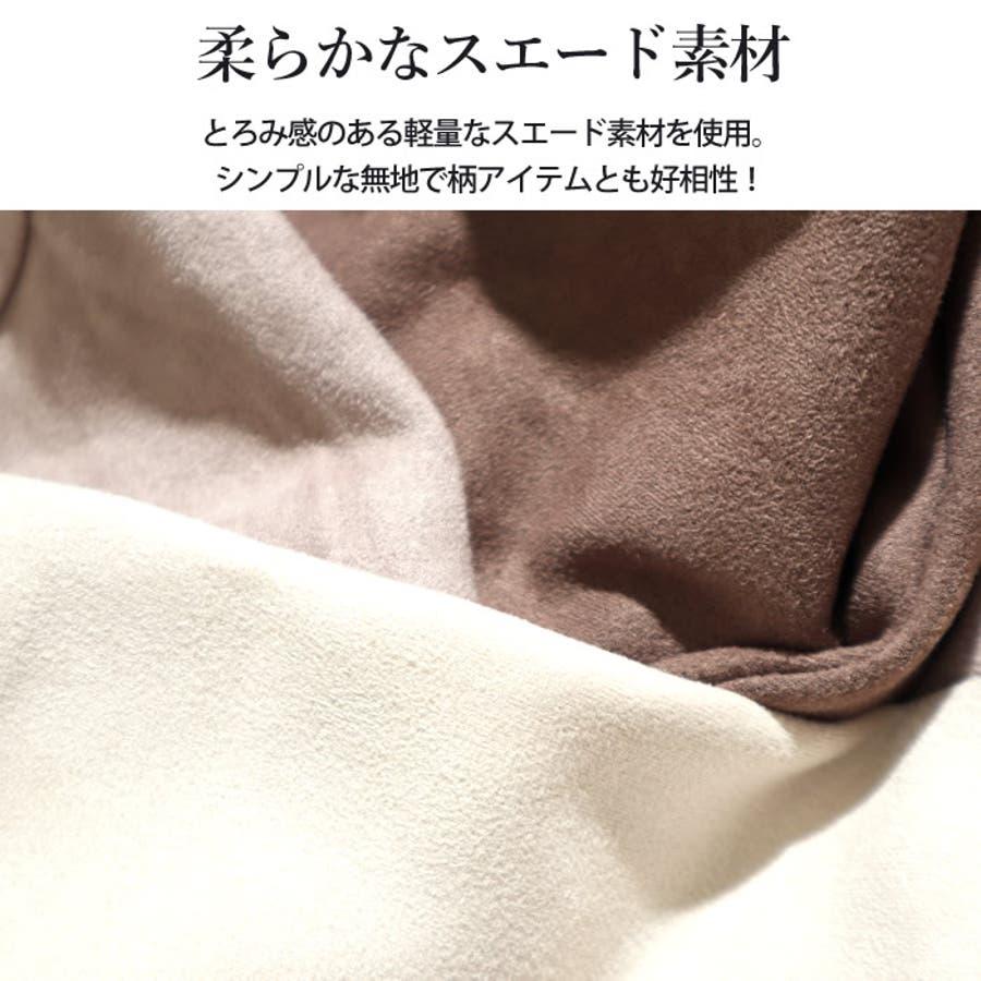 シャツジャケット cpoシャツ ジャケット ブルゾン スエード ビッグシルエット ライトアウター アウター 羽織り 上着 羽織りもの 秋 秋服 秋物 オーバー 大きめ 韓国 韓国ファッション 人気 プチプラ オーバーサイズ マタニティ ショート丈 はおりもの 6