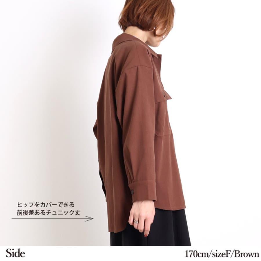 ビッグシャツ ロングシャツ 長袖 4