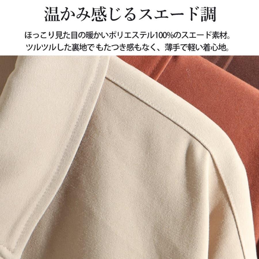 ビッグシャツ ロングシャツ 長袖 6