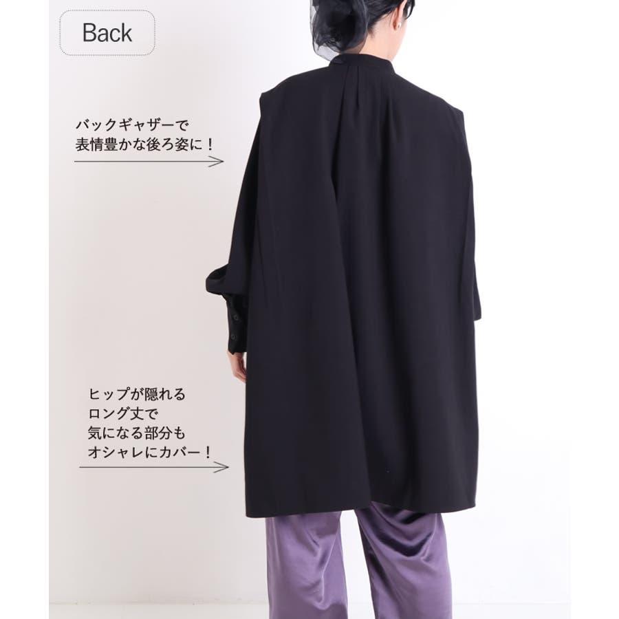 ブラウス チュニック 長袖 5