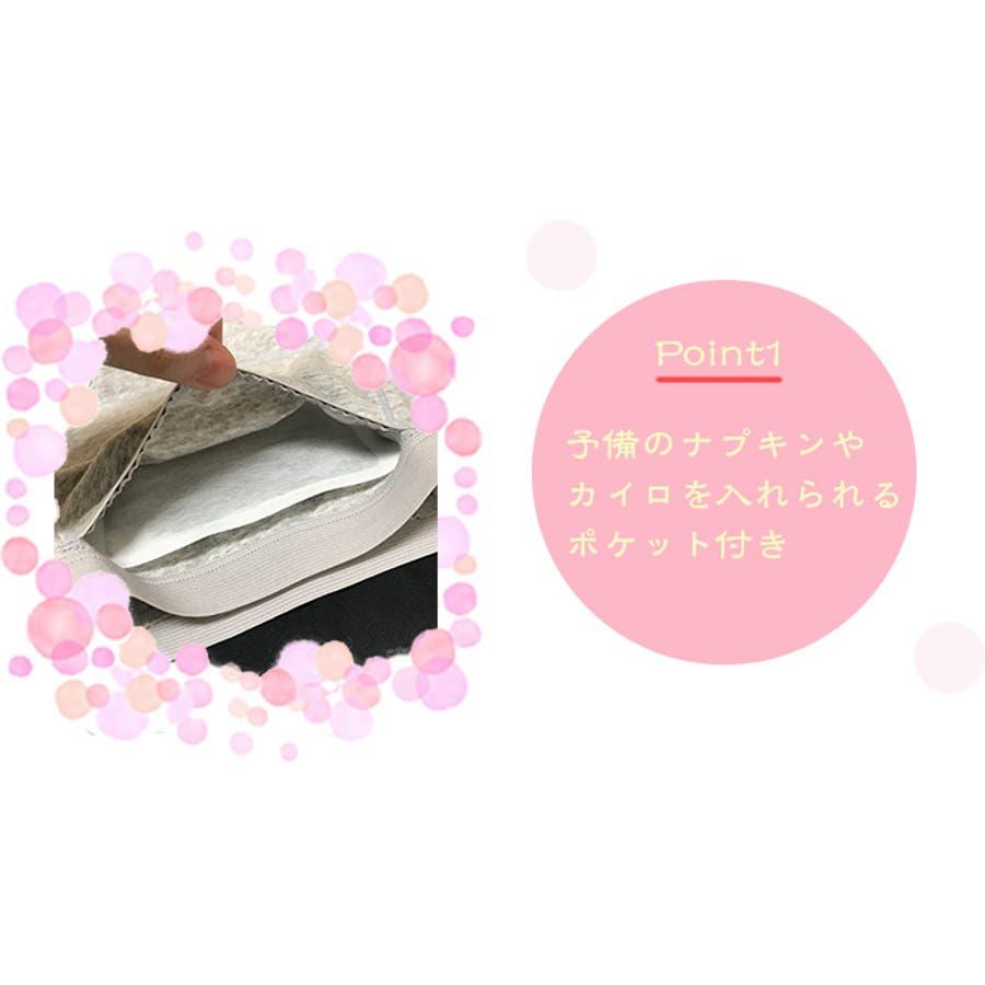 ジャコンヌ ポケット付き サニタリーショーツ3枚セット【昼用・羽根付対応】『M〜LL』 4