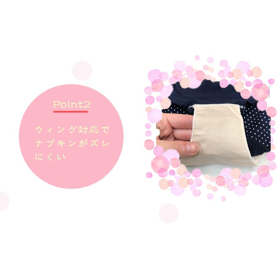 ジャコンヌ ポケット付き サニタリーショーツ3枚セット【昼用・羽根付対応】『M〜LL』 5