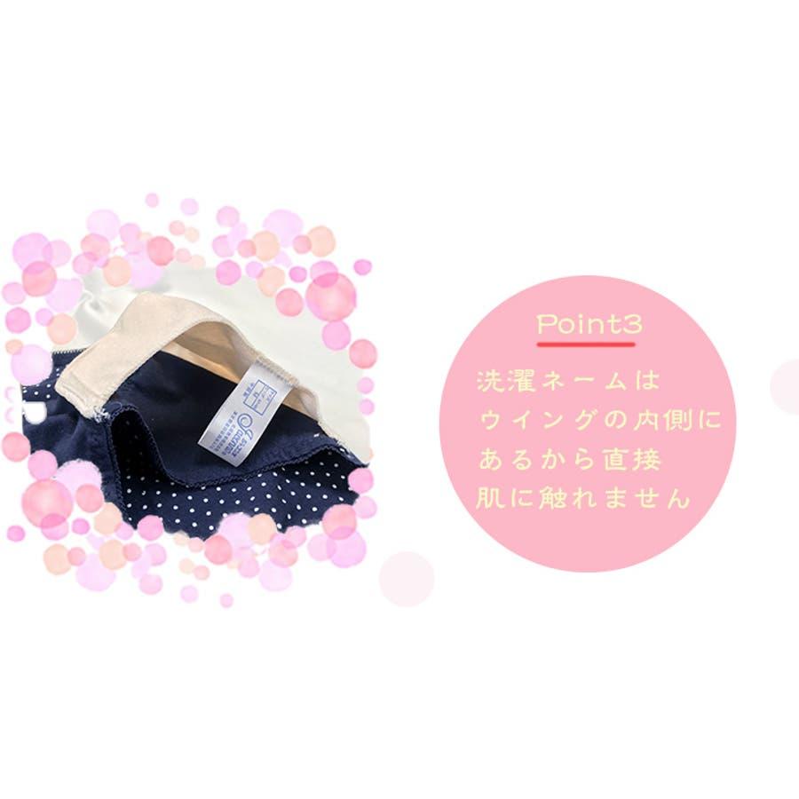 ジャコンヌ ポケット付き サニタリーショーツ3枚セット【昼用・羽根付対応】『M〜LL』 6