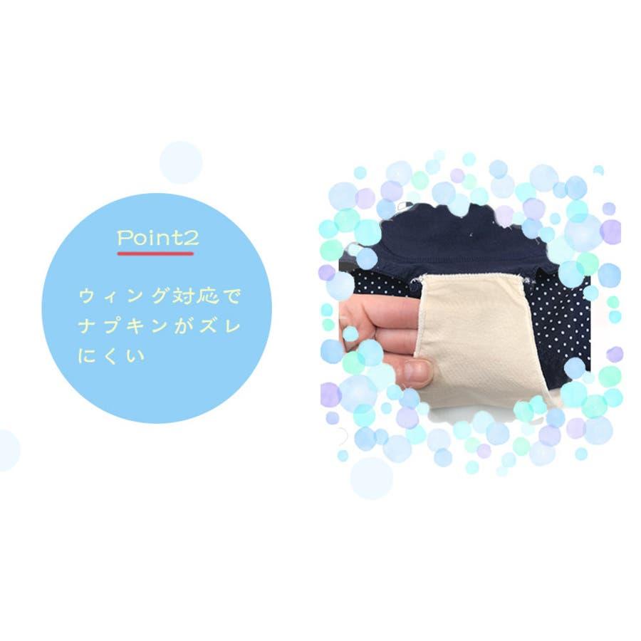 ジャコンヌ ポケット付き サニタリーショーツ3枚セット 3