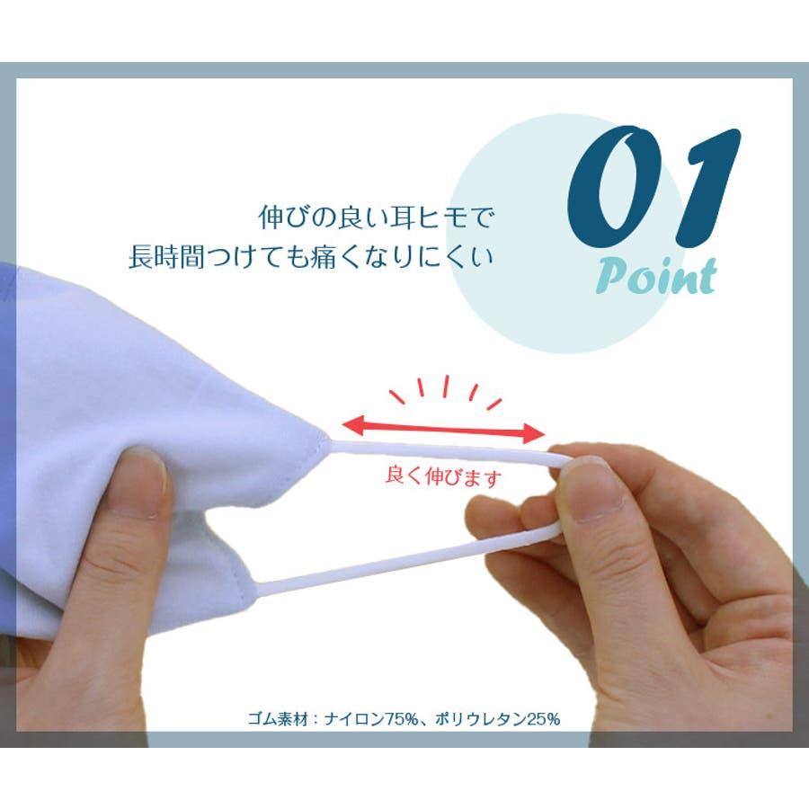 リバーシブルマスク 綿100% 2枚組 3