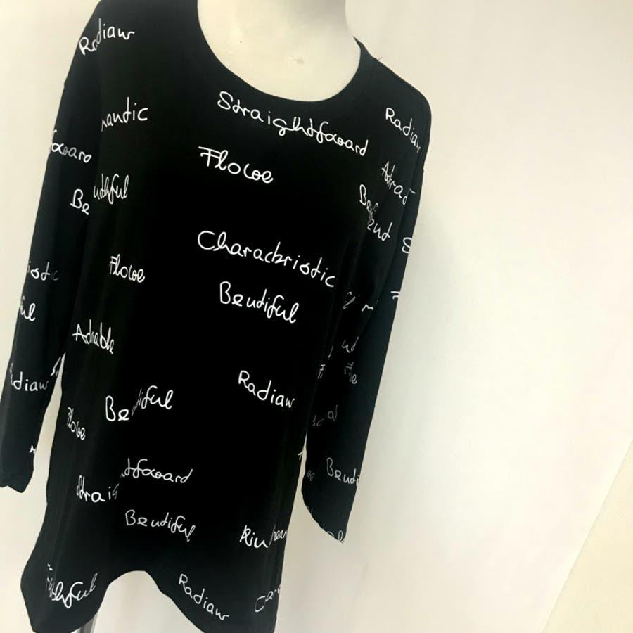 レディース トップス ロングTシャツ Tシャツ ロゴ 大きいサイズ 体型カバー 2018秋冬新作 長袖 オシャレ可愛い 9