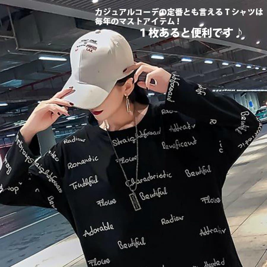 レディース トップス ロングTシャツ Tシャツ ロゴ 大きいサイズ 体型カバー 2018秋冬新作 長袖 オシャレ可愛い 2
