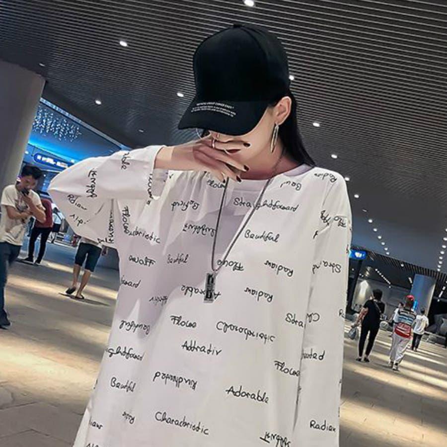 レディース トップス ロングTシャツ Tシャツ ロゴ 大きいサイズ 体型カバー 2018秋冬新作 長袖 オシャレ可愛い 4