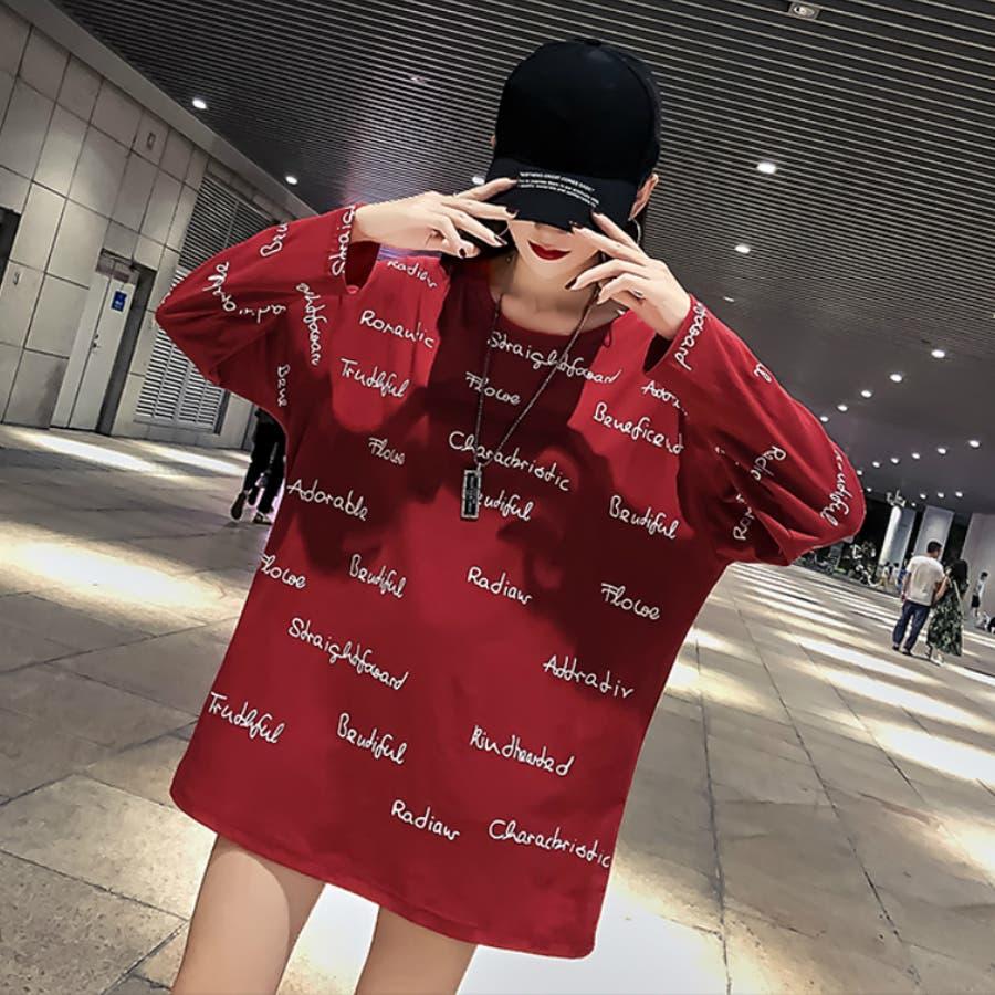 レディース トップス ロングTシャツ Tシャツ ロゴ 大きいサイズ 体型カバー 2018秋冬新作 長袖 オシャレ可愛い 10