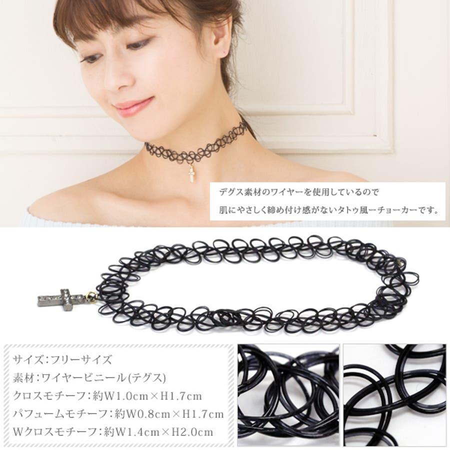 6デザイン ブラック タトゥー風 チョーカー☆【アクセサリー・ネックレス・ペンダント・チョーカー】