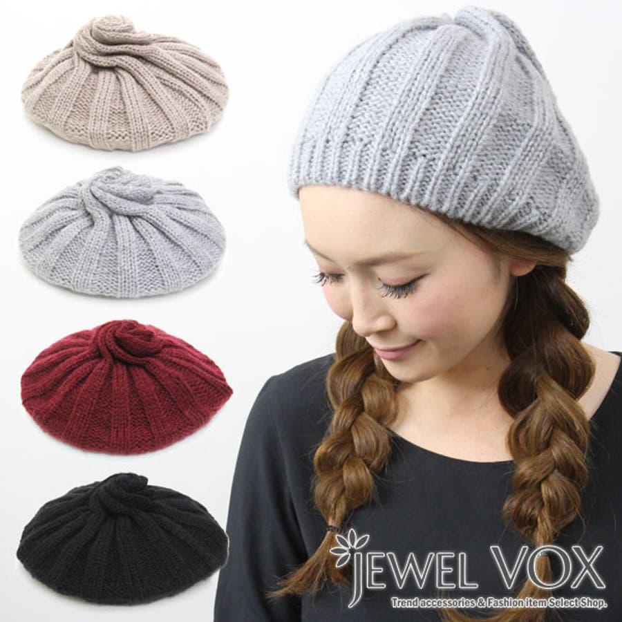 早い者勝ち! マンドゥ型 編み込み アクリルニット ベレー帽  雑貨・帽子・ニット帽・毛糸・キャップ 協働