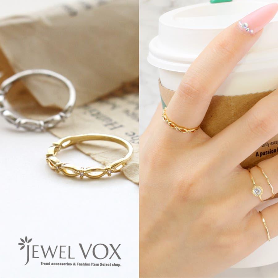 キュービックジルコニア リーフ華奢リング ピンキーリング 指輪 ゴールド シルバー シンプル レディース 女性 結婚式 カジュアル