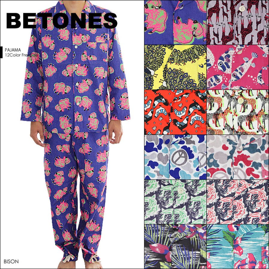 BETONES/ビトーンズ pajama set up パジャマ 上下セットアップ 彼氏 父 ギフト 男性 おしゃれ かわいい 派手アニマル柄 誕生日 プレゼント 1