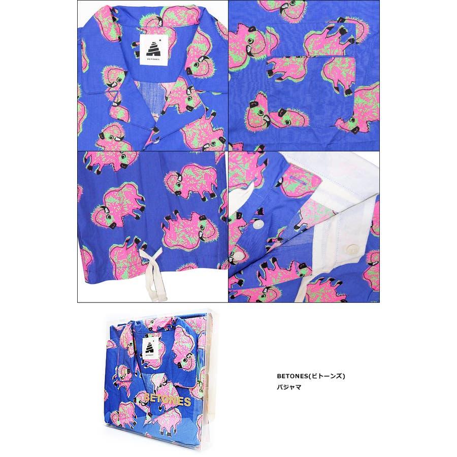 BETONES/ビトーンズ pajama set up パジャマ 上下セットアップ 彼氏 父 ギフト 男性 おしゃれ かわいい 派手アニマル柄 誕生日 プレゼント 3
