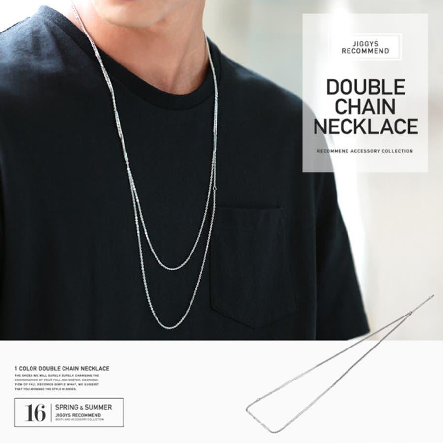 ◇roshell(ロシェル) 2連チェーン ネックレス◇ネックレス メンズ カジュアル お兄系