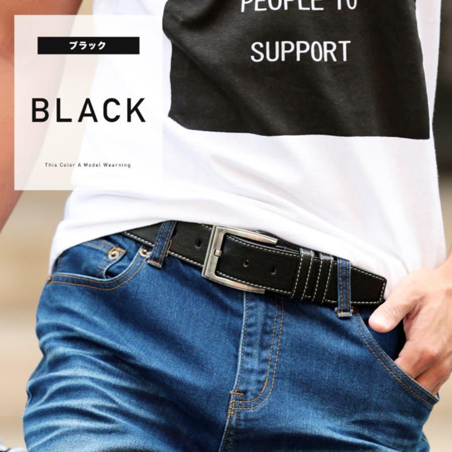 ◆カラーベルト◆ベルト メンズ レザーベルト カジュアル ビジネス ブランド レザー 革 メンズファッション プレゼント 男性 2