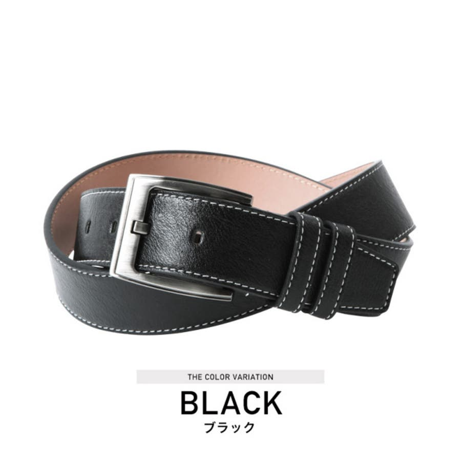 ◆カラーベルト◆ベルト メンズ レザーベルト カジュアル ビジネス ブランド レザー 革 メンズファッション プレゼント 男性 8