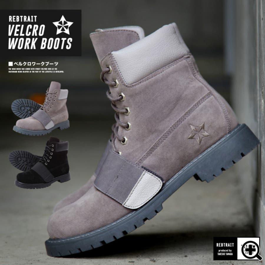 ◇REBTRAIT(レブトレイト) ベルクロ スウェード ワークブーツ◇ブーツ ストリート スケーター メンズ シューズ靴