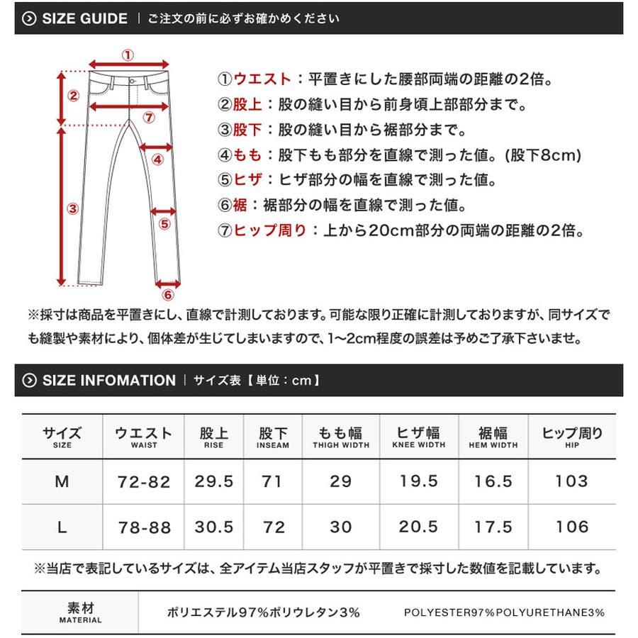 テーパードパンツ メンズ ストライプパンツ 3