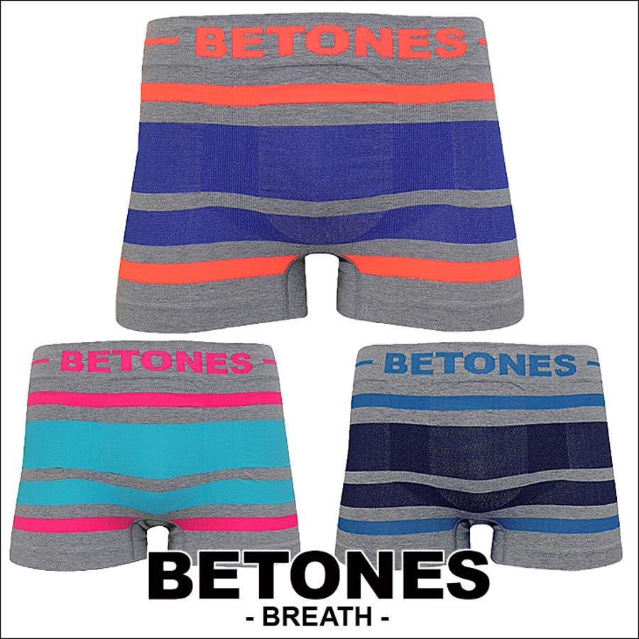 気軽に着用できる メンズファッション通販BETONES ビトーンズ BREATH メンズ ボクサーパンツ ボーダーギフト 彼氏 父 ブランド 男性下着 父の日 プレゼント 豪商