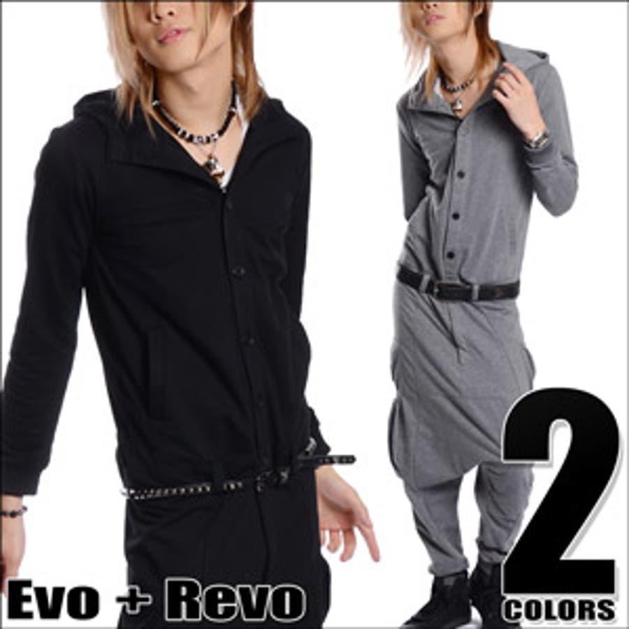 ◆Evo+Revo(エヴォレヴォ) サルエルオールインワン◆お兄系 Mens つなぎ オールインワン サルエル サルエル