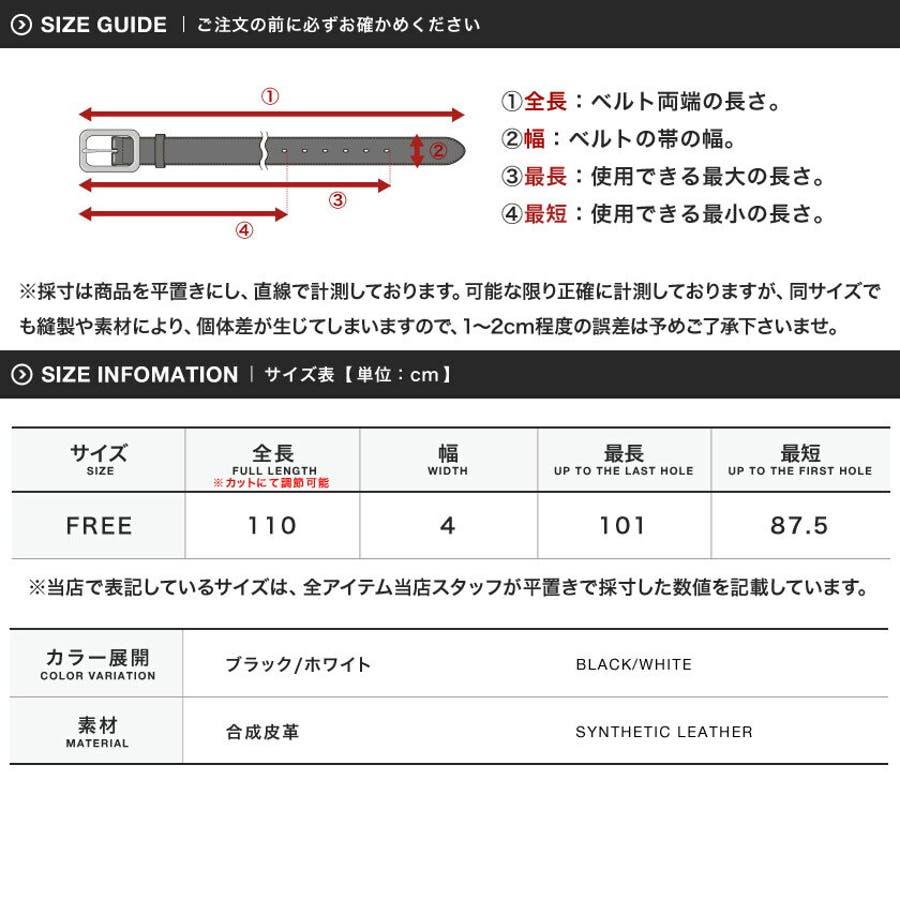 ◆SEANA(シーナ)メタルスタッズスクエアバックルベルト◆ 3