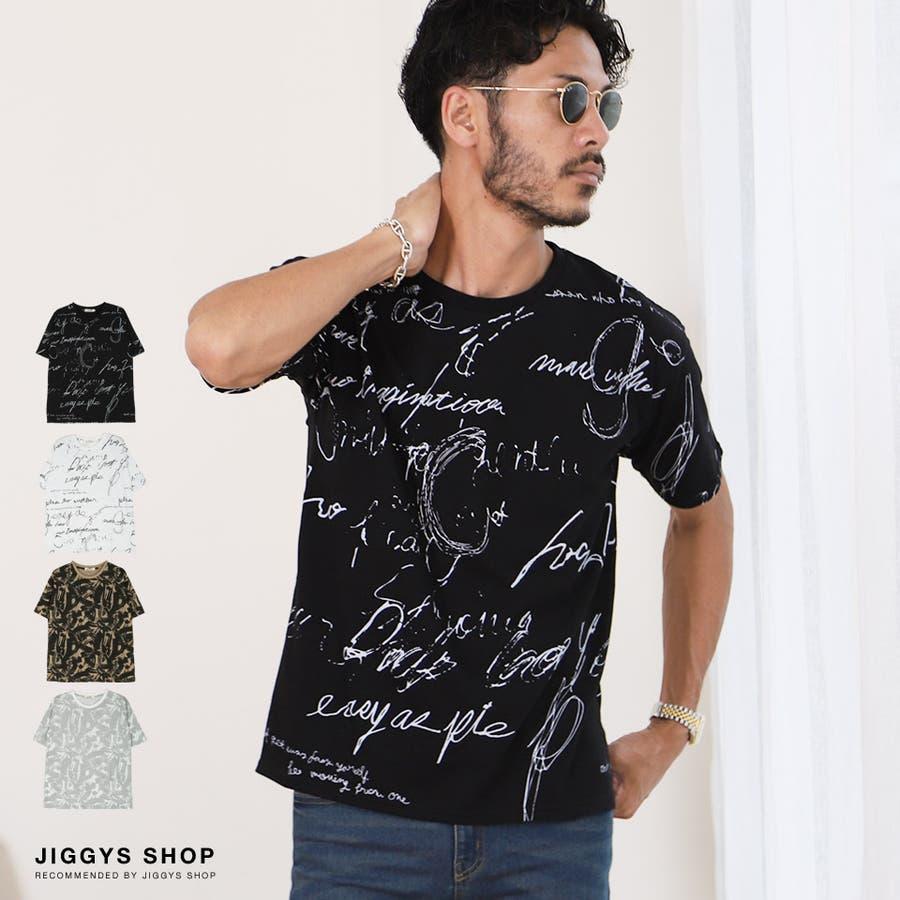 定番 韓国 服◆総柄クルーネックTシャツ◆ 1
