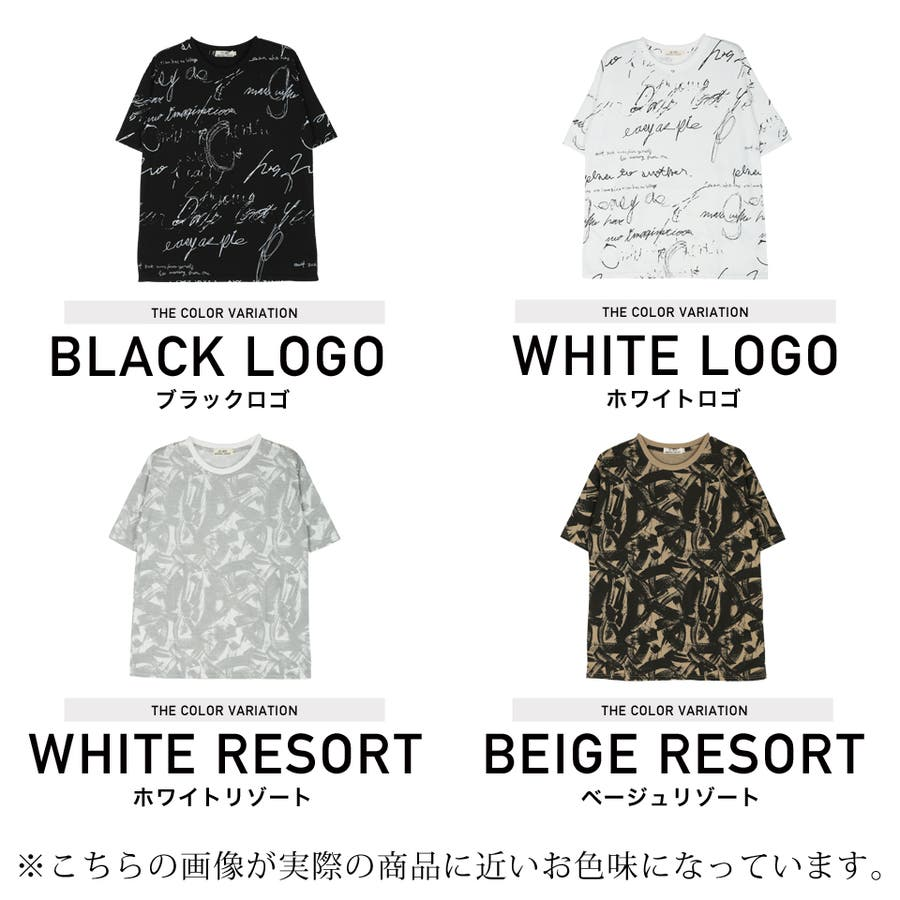 定番 韓国 服◆総柄クルーネックTシャツ◆ 2