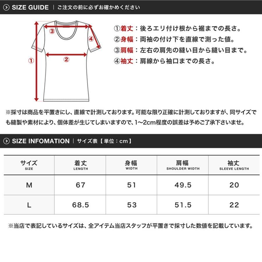 定番 韓国 服◆総柄クルーネックTシャツ◆ 3