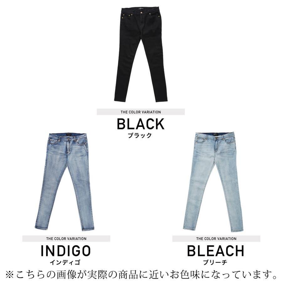 ◆手拭き抜染スキニーパンツ◆ 2