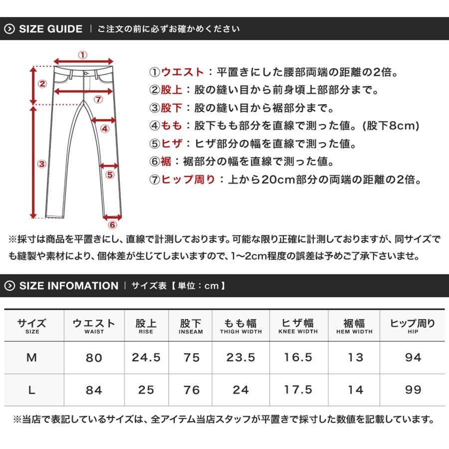 ◆手拭き抜染スキニーパンツ◆ 3