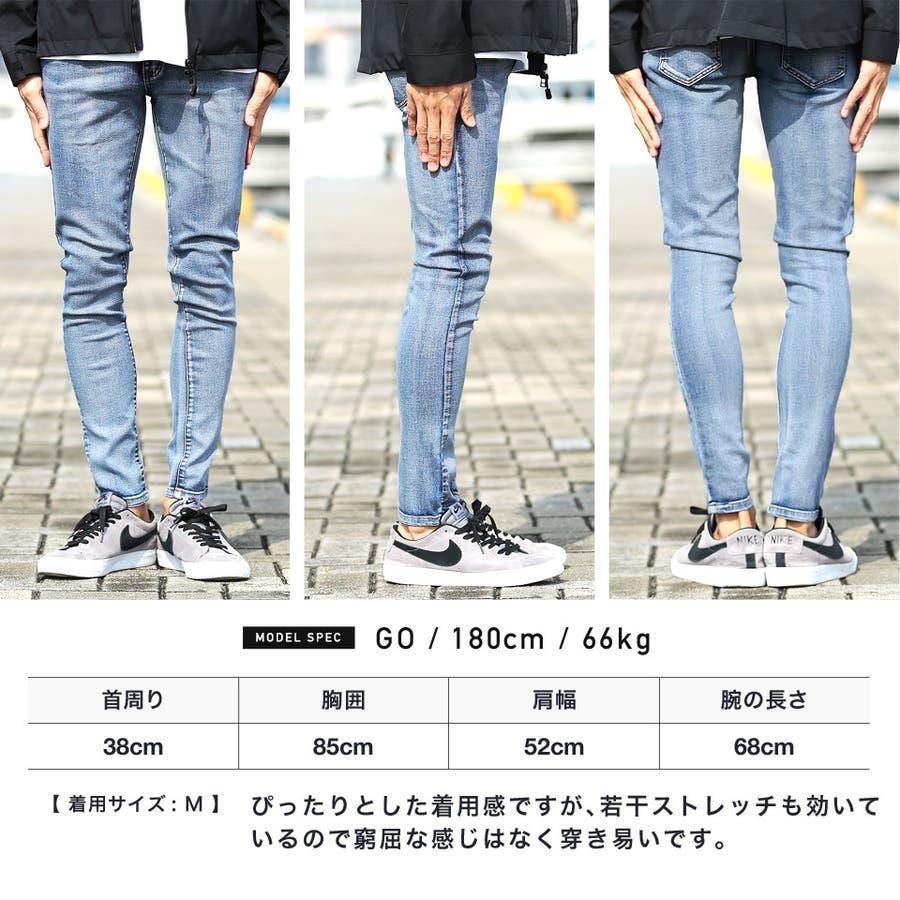 ◆手拭き抜染スキニーパンツ◆ 7